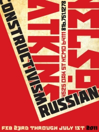Russian Poster pathed 1